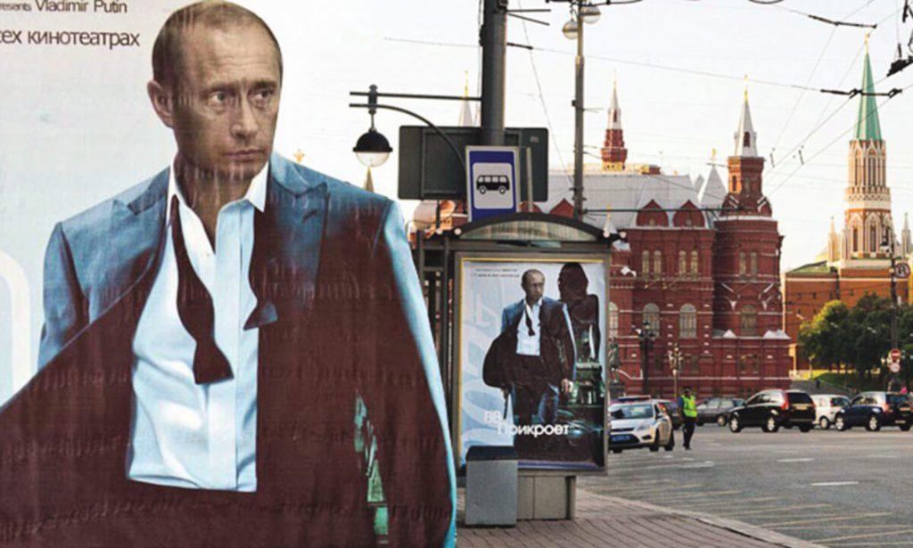 Online, Russia, Operators