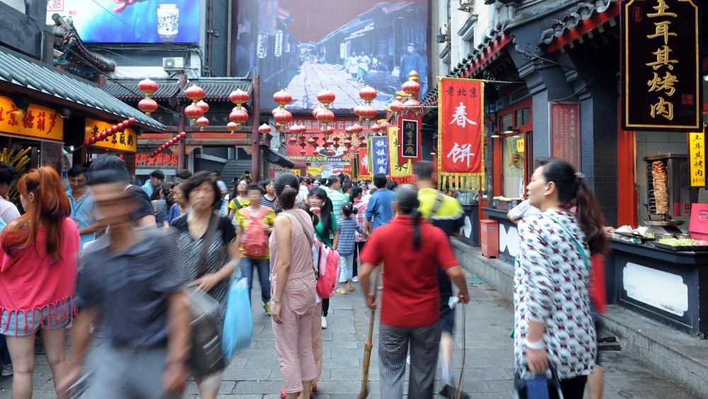 Betting Business China Social Gaming