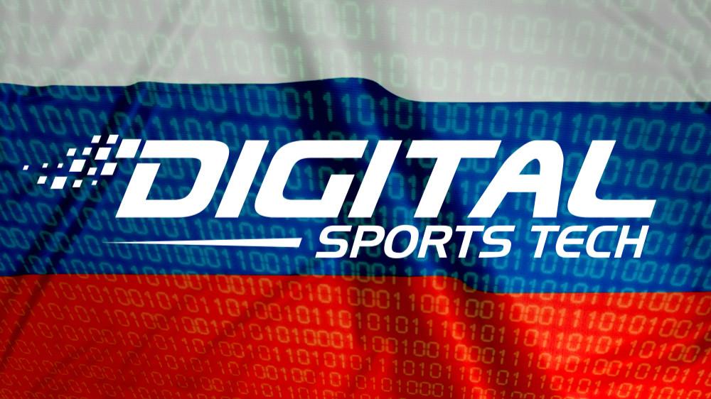 Betting Business, Digital Sports Tech enters Russian market