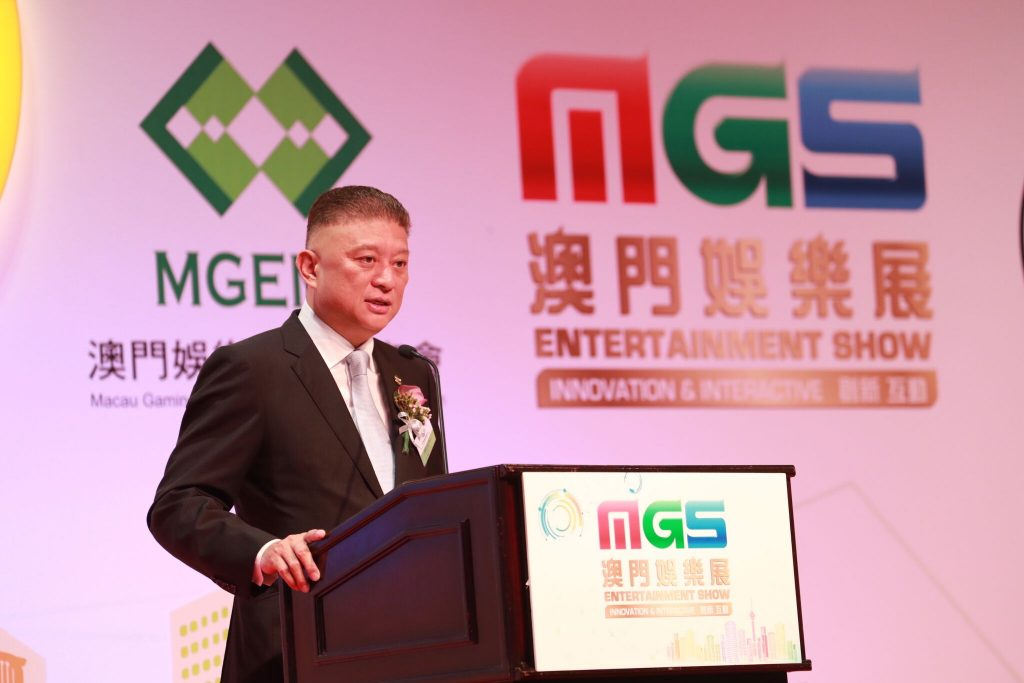 Macau looks to the future as the MGS Entertainment Show begins