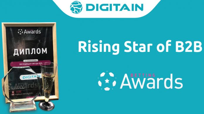 Digitain Award