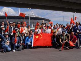 IGT 167 APAC DPS CHINA