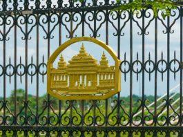 IGT 169 APAC MYANMAR AMEND AUSTRLIA AD BAN