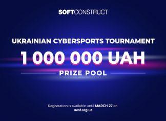 etconstruct, Cybersports, tournament, Ukraine, UAH, prize pool