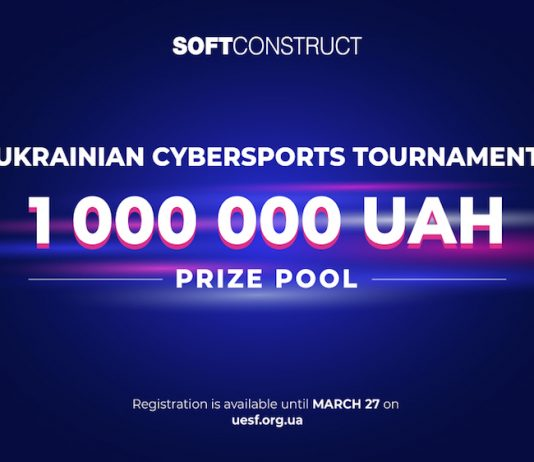 etconstruct, Cybersports, tournament, Ukraine, UAH, prize pool