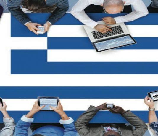 Greece, online market, dominates, land-based, revenue, growth