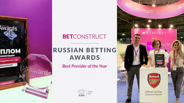 Beconstruct Russian Gaming Awards
