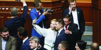 Ukraine betting legislation Parimatch
