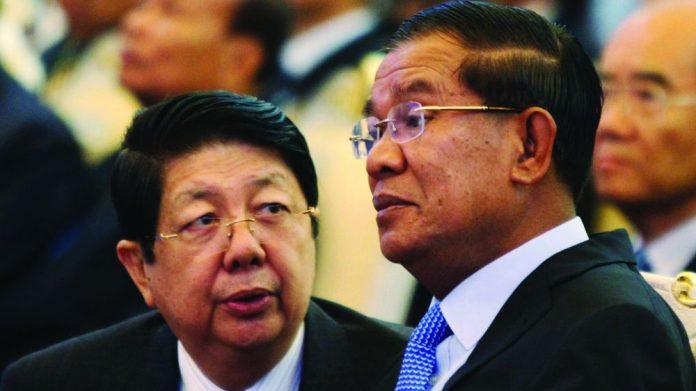 Cambodia casino online ban