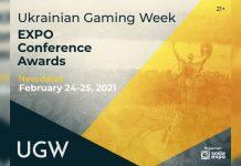 Ukrainian Gaming Week new dates announced