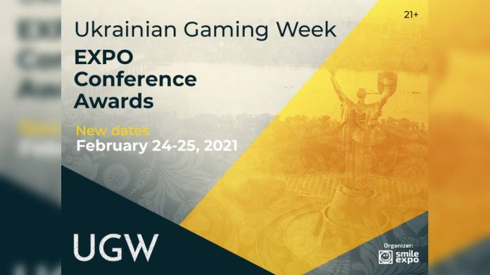 Ukrainian Gaming Week new dates announced