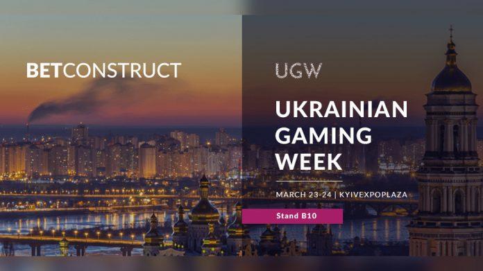 BetConstruct Ukrainian Gaming Week