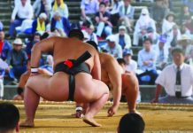 Sports Betting Japan