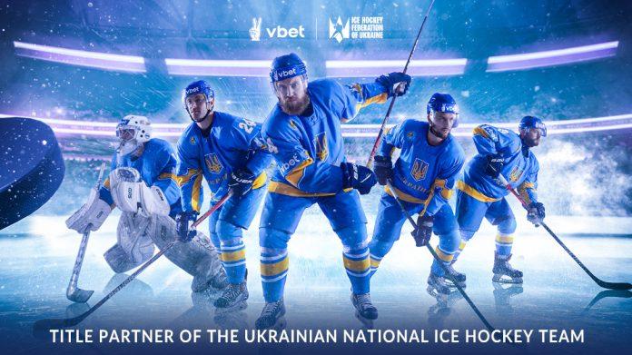 VBET Ukrainian Ice Hockey team sponsorship