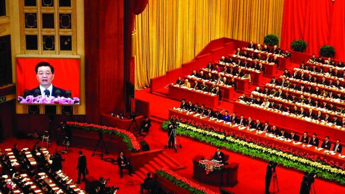 CCP China iGaming assault